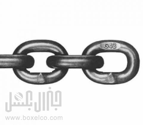 زنجیر صنعتی فولادی گرید G43